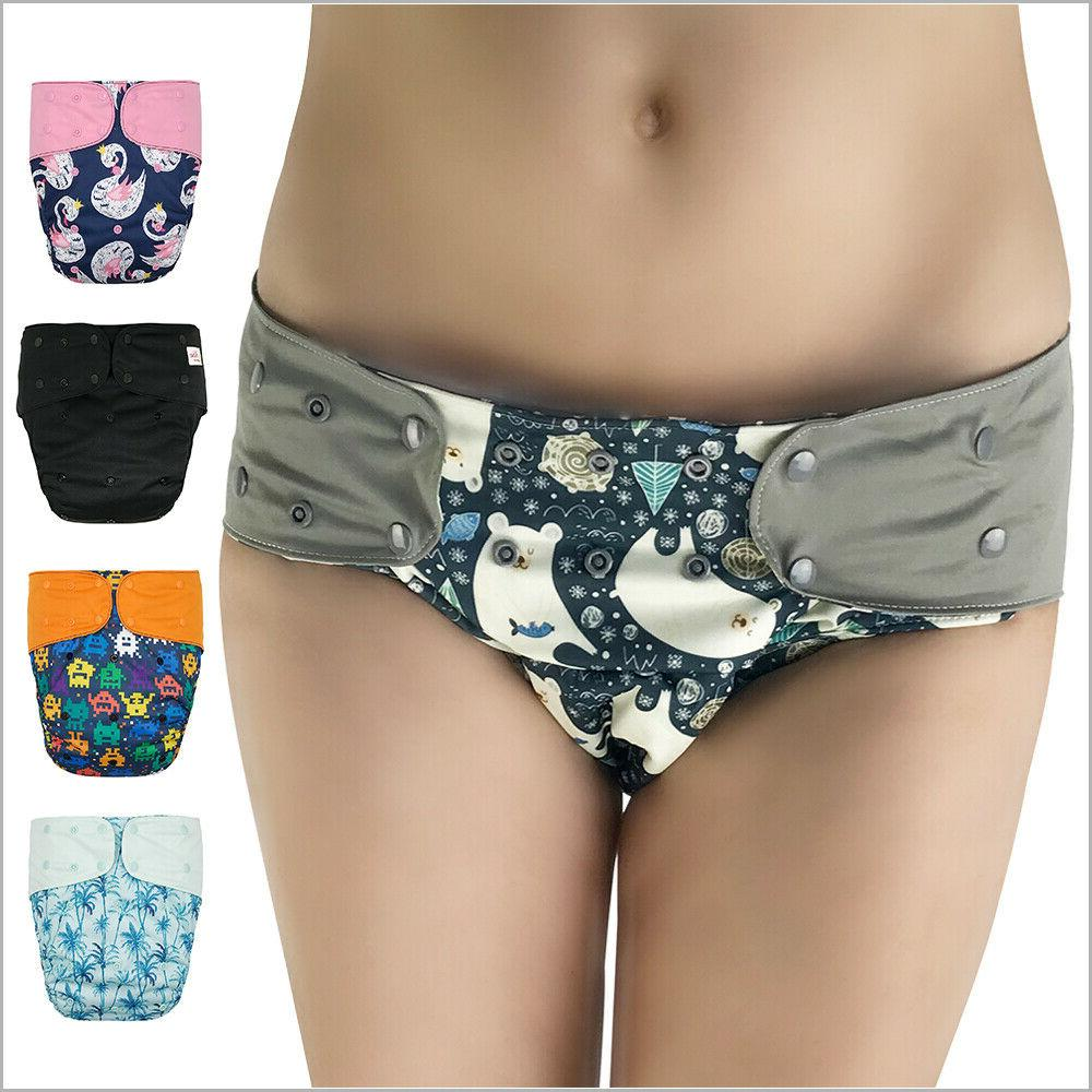 cloth diaper cover for special needs incontinence