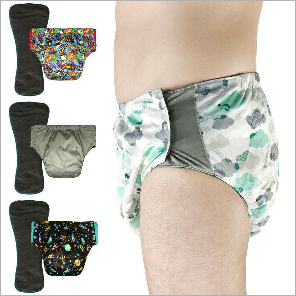 pull on cloth diaper with insert special