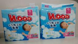 Lot 2 Japanese Diapers GooN Unisex 2X 90 pc Tape NB 11 lbs D